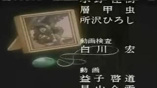 Un video con delle giapponesi hentai